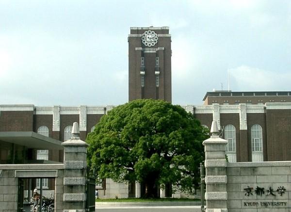 افضل جامعة العالم افضل جامعات العالم افضل جامعة العالم 2011 Kyoto-University-25-600x437.jpg