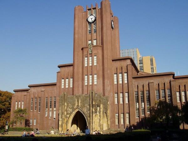 افضل جامعة العالم افضل جامعات العالم افضل جامعة العالم 2011 University-of-Tokyo-22-600x450.jpg