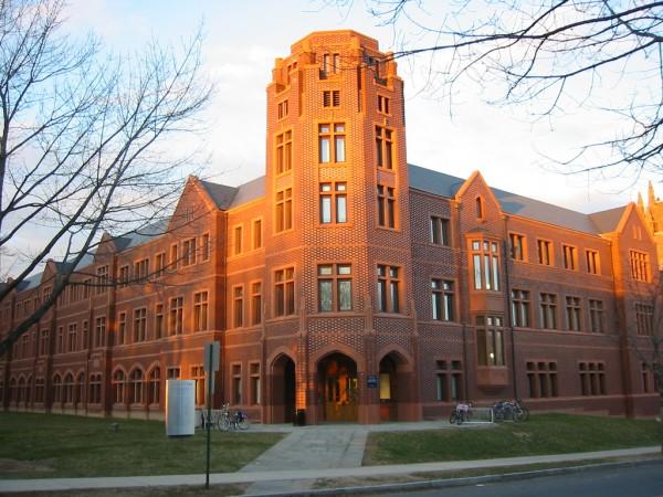 ���� ����� ������ ���� ������ ������ ���� ����� ������ 2011 Yale-University-United-States-03-600x450.jpg
