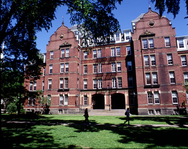 افضل جامعة العالم افضل جامعات العالم افضل جامعة العالم 2011 harvard_university-01-600x476.jpg