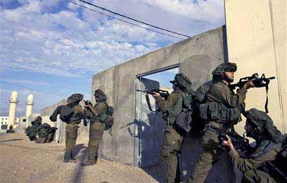 Sayeret Matkal Deadliest Forces