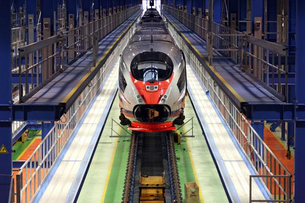 Russian Fastest Train