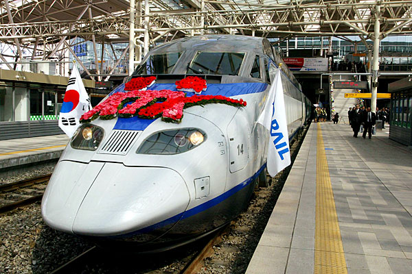 Fastest Train in South Korea