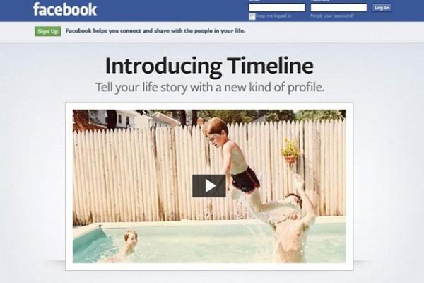 افضل المنتجات التقنية المتوقعة في سنة 2012 مع الصور Facebook-Timeline-60