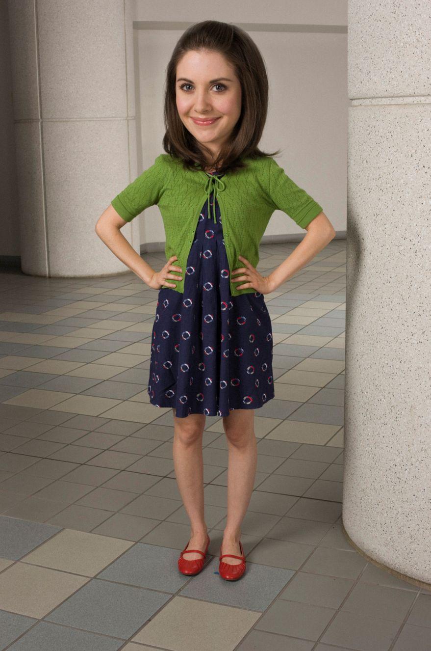 Celebrity Photoshop Bobblehead- Alison Brie