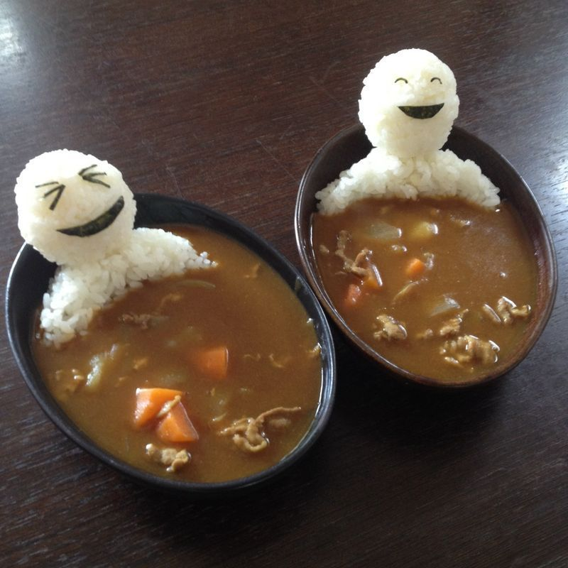 Curry Onsen