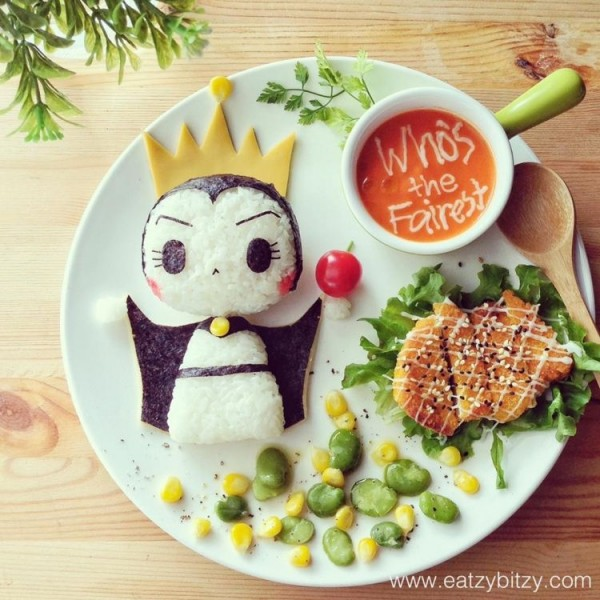 Wonderful Children's Breakfast by Samantha Lee