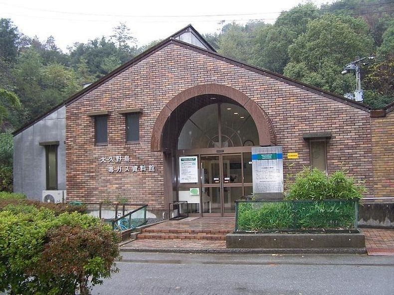 The Poison Gas Museum