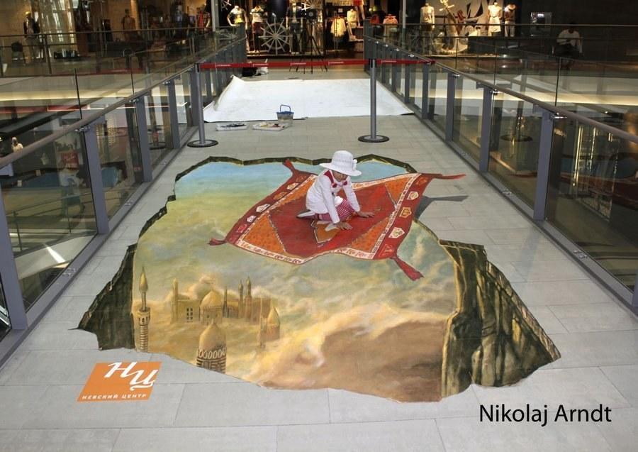 A magic carpet ride.