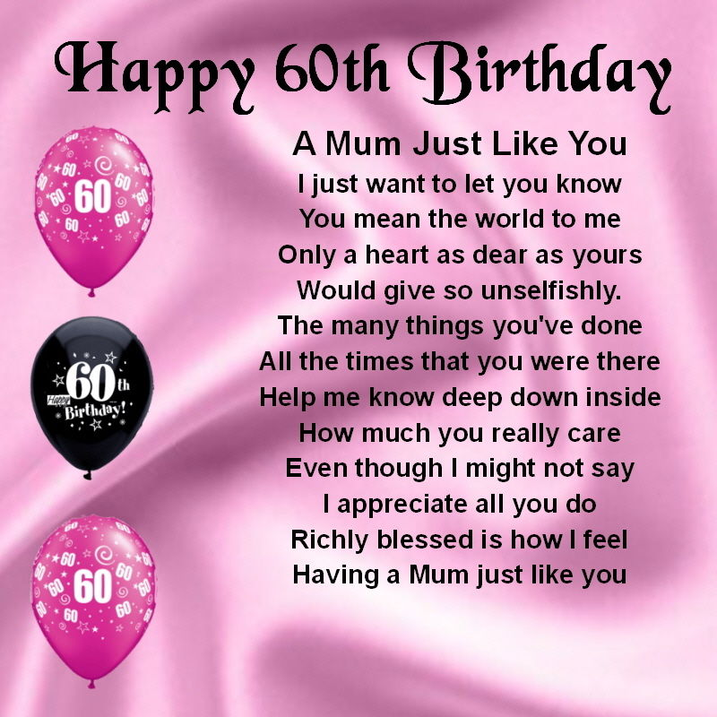 60th birthday quotes