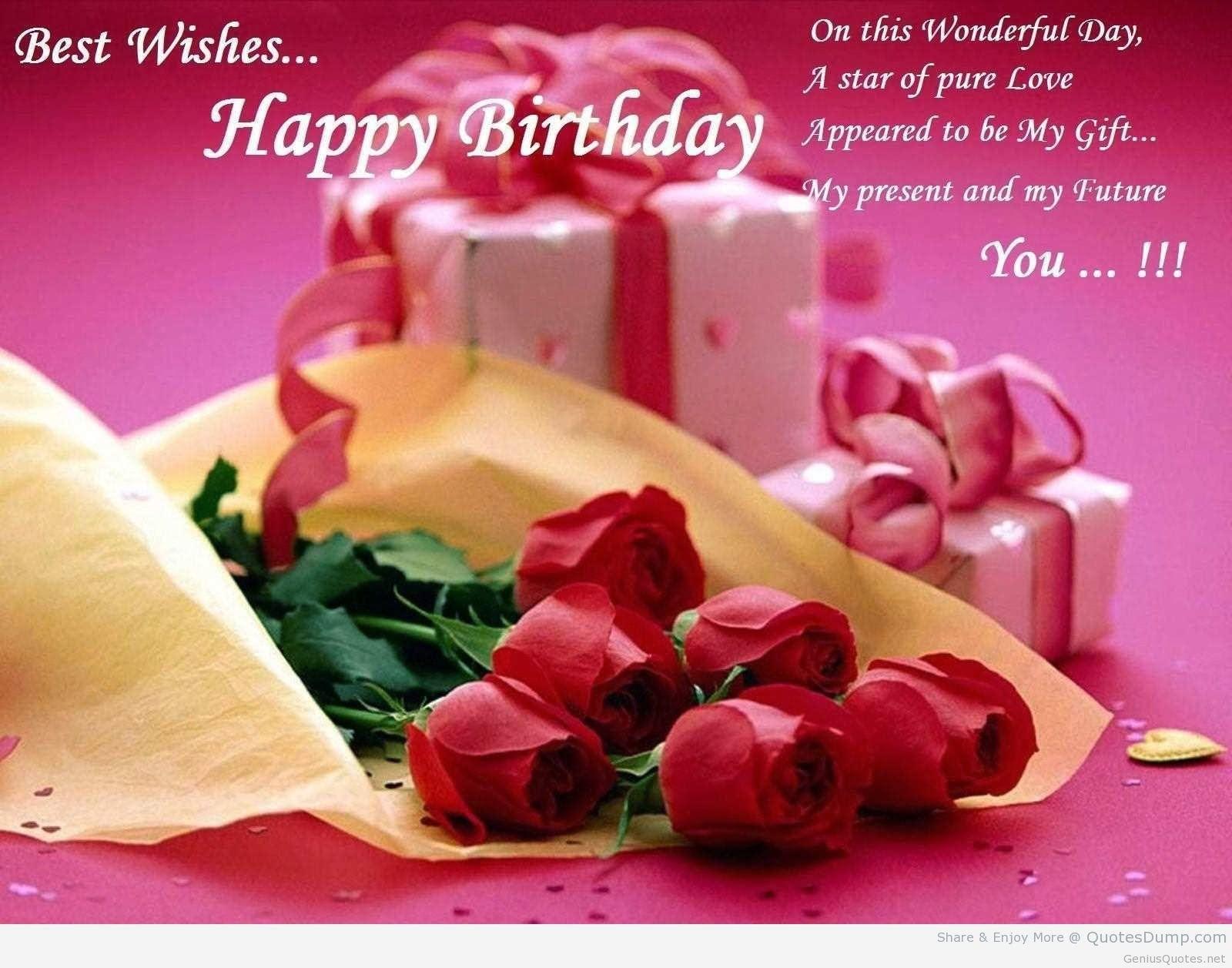 Настя поздравляем с днем рождения