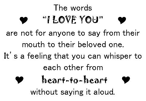 Short I Love You Quotes For Your Husband : The 43 Cutest Love Quotes For Husband