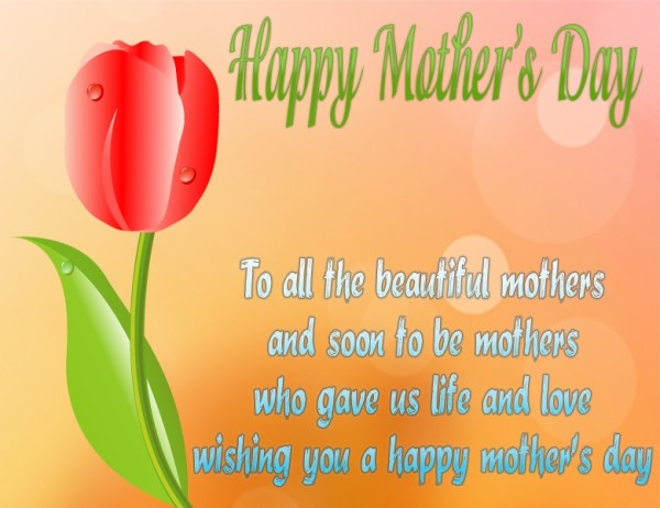 quote on mothers love