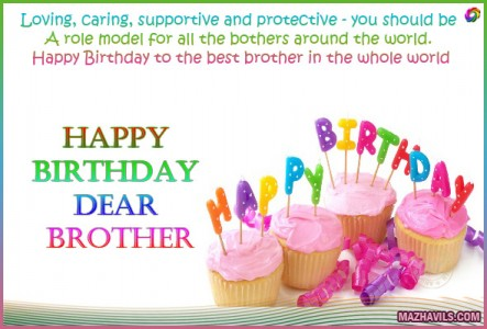 birthday message for my brother