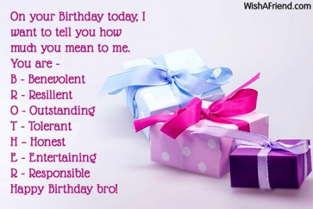 birthday wish for brother