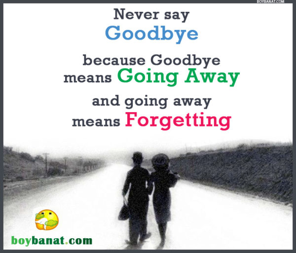 farewell greetings